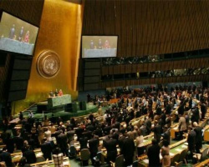 ԱԳՆ. Հայաստանը շնորհակալ է ոլոր այն երկրներին, որոնք կանխեցին ադրբեջանական բանաձևի ընդունումը