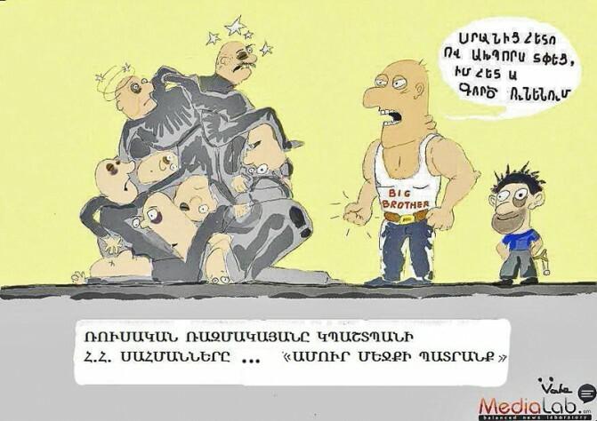 Կոմպլեմենտար քաղաքականությո՞ւն. Ռուսաստանի նախագահի հաջորդիվ այցերը քննարկումների տեղիք են տվել