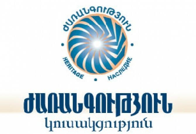 «Ժառանգություն» կուսակցության` Լեռնային Ղարաբաղի Հանրապետությունը ճանաչելու մասին օրինագիծը