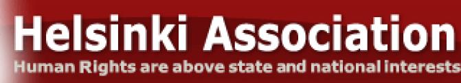 Հելսինկյան  Ասոցիացիայի Բաց նամակը Եվրախորհրդի գլխավոր քարտուղարին, ԵԽԽՎ նախագահին, ԵԽԽՎ` մշտական և մոնիտորինգային հանձնաժողովի անդամներին, Եվրոխորհրդի մարդու իրավունքների գլխավոր հանձնակատարին