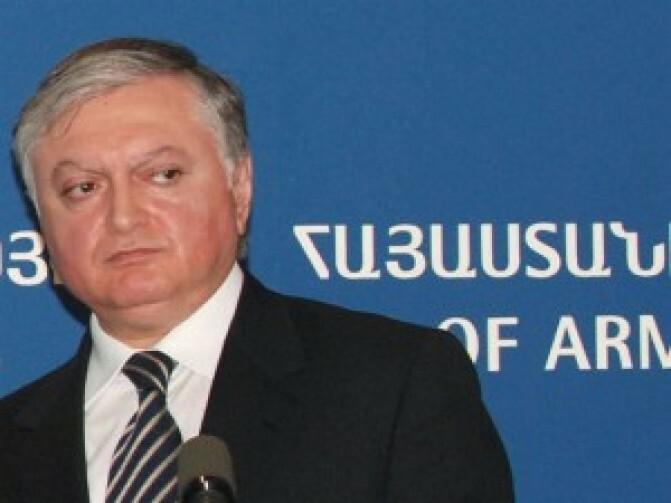 ՀՀ ԱԳ նախարար. Դա ահաբեկիչներին բնորոշ գործելաոճ է