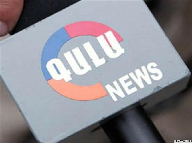 Խոչընդոտներ. Թուրքիայում «ԳԱԼԱ» հեռուստաընկերության աշխատակիցների աշխատանքները կասեցվել են