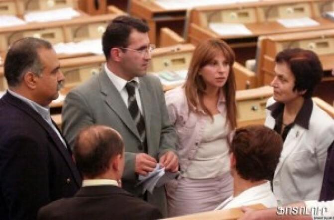 ԼՂՀ-ի ճանաչման մասին ՀՀ օրենքի նախագծի քվեարկությունը ԱԺ-ում տապալվել է. Րաֆֆի Հովհաննիսյանը լքել է դահլիճը