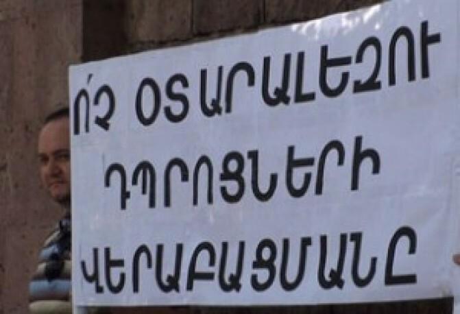 Բողոքի ցույց` ընդդեմ օտարալեզու դպրոցների վերաբացման