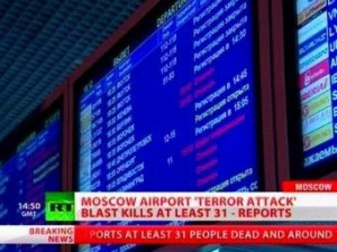 Ահաբեկչություն Մոսկվայի Դոմոդեդովո օդանավակայանում. կան զոհեր եւ վիրավորներ