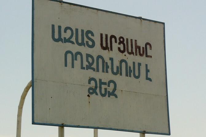 «Հետաձգված հանրաքվե» Սուդանում. ե՞րբ է գալու Արցախի հերթը