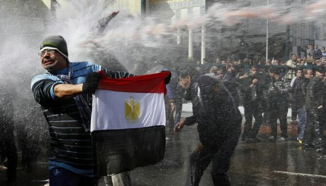 ՀԱԿ հայտարարությունը Եգիպտոսի ժողովրդի հաղթանակի կապակցությամբ