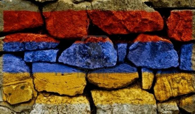Սահմանադրության իրականացումը մղոններով հե՞տ. Հայաստանում նշում են Սահմանադրության օրը