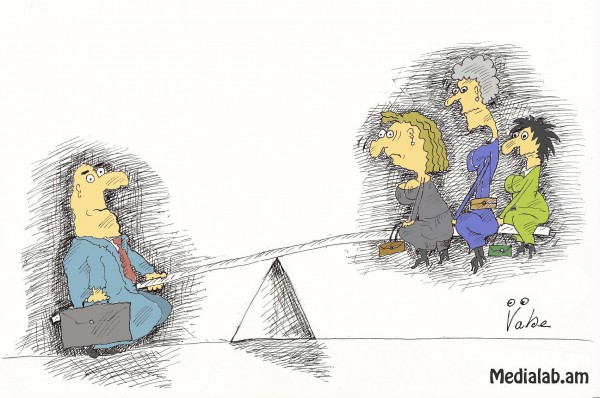 Gender Inequality in Politics