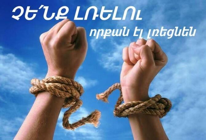 Որքա՞ն արժե չլռելը Հայաստանում. «Չենք լռելու»-ն նոր շարք է սկսում (ՏԵՍԱՆՅՈՒԹ)