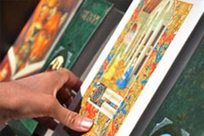 Հայաստանը կանդամակցի Մանկապատանեկան գրքի միջազգային կոմիտեին /IBbY/