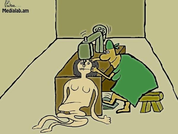 Հարս ու կիսուր (հավերժ պայքար)
