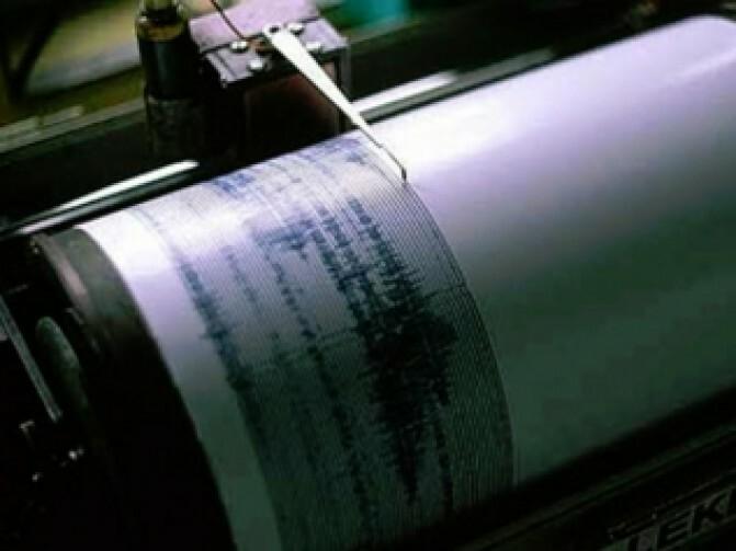 Հայաստանի տարածքում ուժեղ երկրաշարժ չի սպասվում.ԱԻՆ