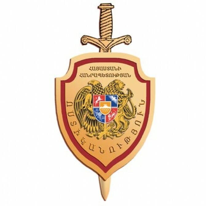 ՀՀ ոստիկանության հայտարարությունը «Հարսնաքար»-ի վերաբերյալ