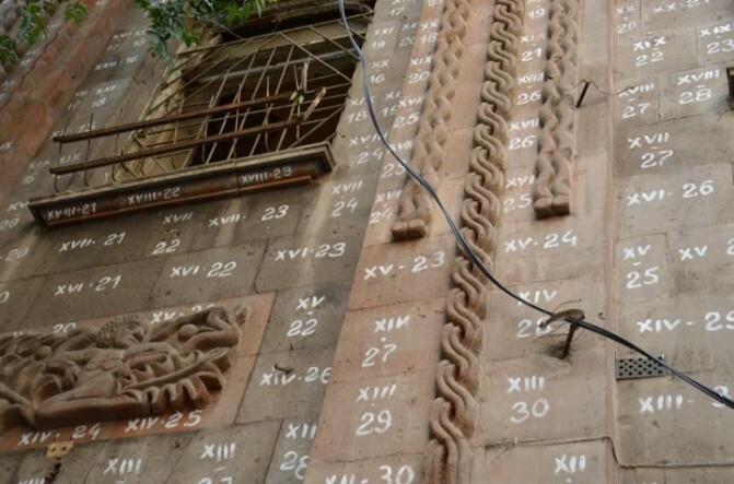 Ո՛չ անցյալին, կեցցե՛ քառակուսի ներկան. Աֆրիկյանների պատմամշակութային շենքը՝ քանդման վտանգի տակ
