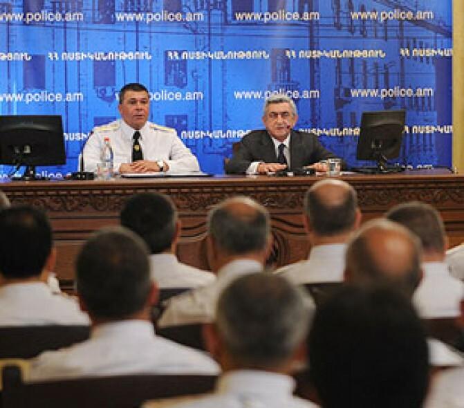 Սերժ Սարգսյանի ելույթը ոստիկանության կոլեգիայի նիստին