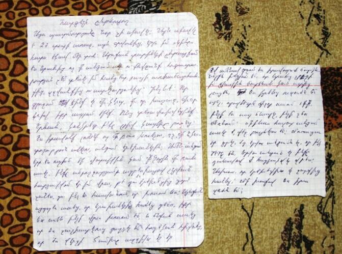 Ինքնասպանն իր մահվան համար նամակում մեղադրել է կնոջը