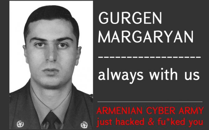 «Համերգ - по вашим заявкам – շարունակվում է. Հայաստան-Ադրբեջան կիբերպատերազմում մեր որակական առավելությունն ակնհայտ է