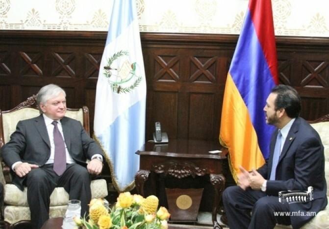 Հայաստանի արտգործնախարարի հանդիպումները Գվատեմալայում