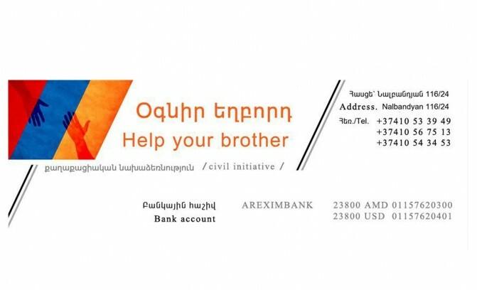 «Օգնիր եղբորդ».Ինչ բեռ է տեղափոխել հայկական ինքնաթիռը Սիրիա