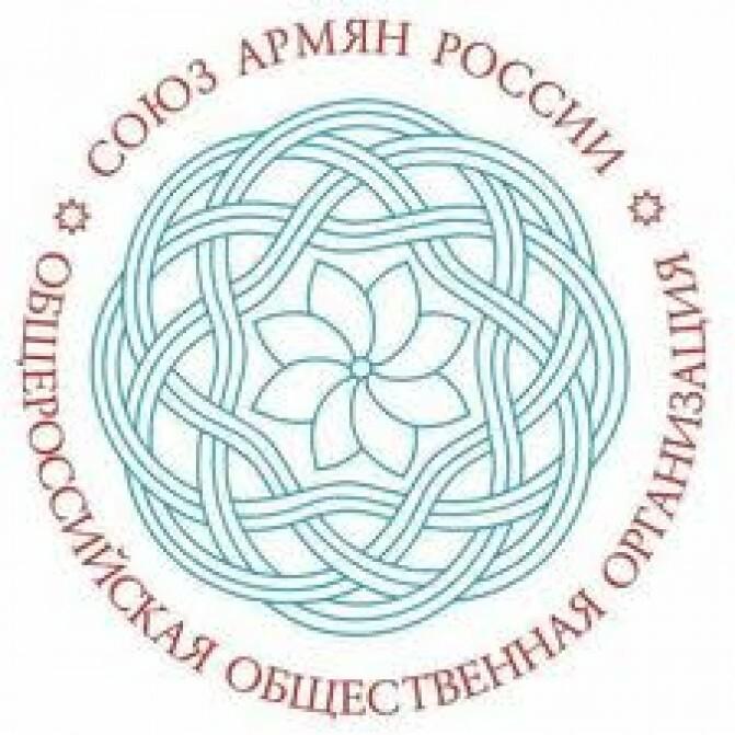Ռուսաստանի հայերը և ադրբեջանական միությունները հանդես են եկել համատեղ հայտարարությամբ