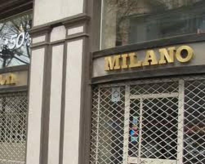Տեղի ունեցավ «Միլանո»-ի գործով հերթական նախնական դատական նիստը