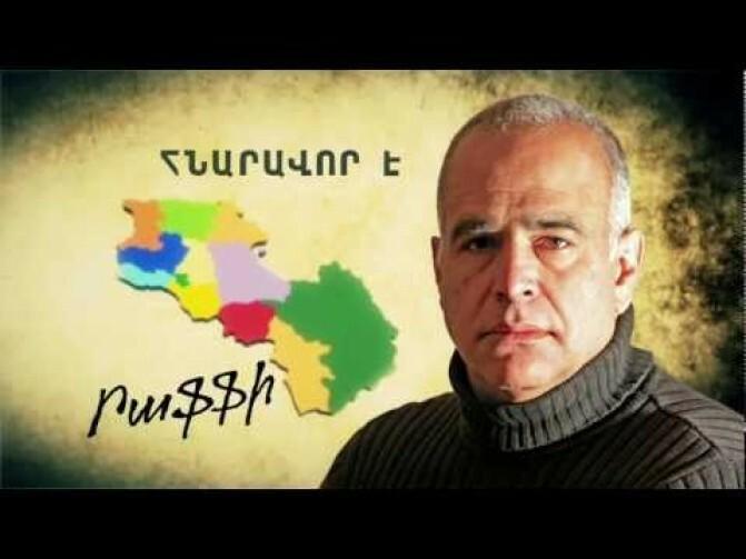 Րաֆֆի Հովհաննիսյանը հրավիրում է համազգային հանրահավաքի
