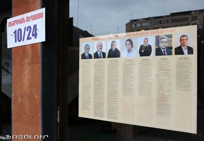 Ընտրություններ 2013. Հայաստանում նախագահ են ընտրում