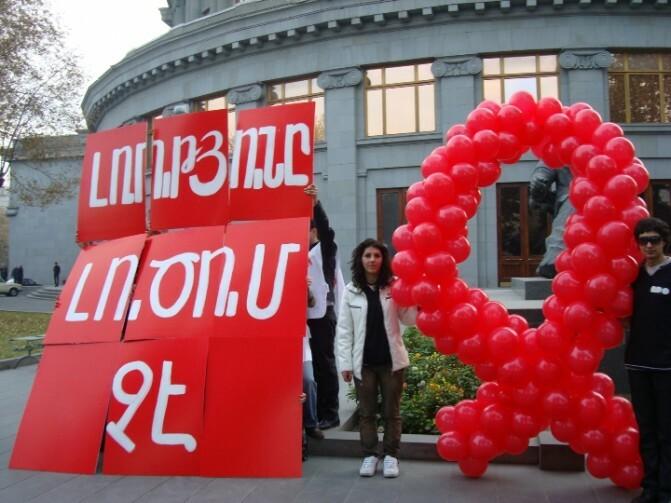 «Ո´չ ճակատին է գրված, ո´չ էլ աչքերում, որ վարակ ունի». արտագնա աշխատանքը և անտեղյակությունը խթանում են ՄԻԱՎ/ՁԻԱՀ-ի տարածվածությունը