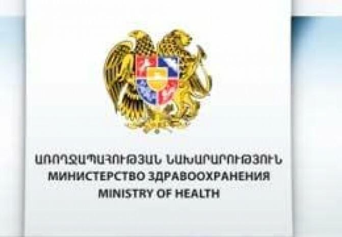 Ապրիլի 17-ը նշվում է որպես Հեմոֆիլիայի միջազգային օր