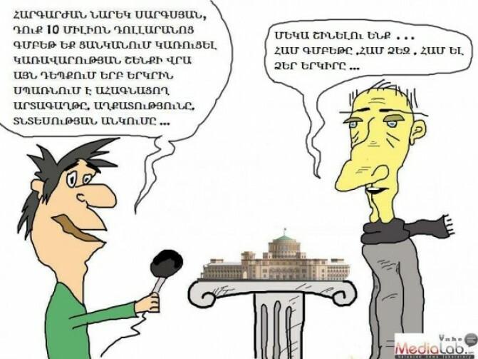 Ճարտարապետությունը ռեպրեսիայի է ենթարկվում. ռուսաստանաբնակ հայտնի ճարտարապետը Երևանում ստեղծված իրավիճակի մասին