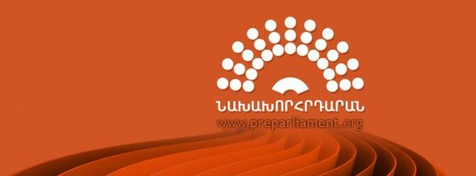 «Հայաստանում հաստատվել է ապազգային ու հակամարդկային կառավարման համակարգ». Նախախորհրդարանը` Գորիսի դեպքերի մասին