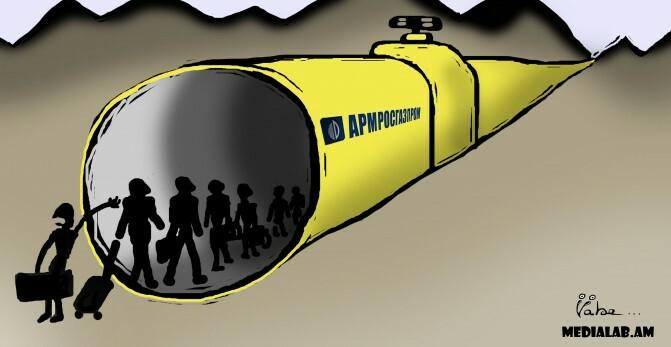 Газовая камера. ըստ տնտեսագետների` Հայաստանում համատարած թանկացումներ են սպասվում