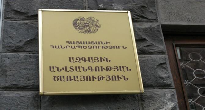 Զինծառայողը տեղեկություններ է փոխանցել Ադրբեջանի հատուկ ծառայությունների աշխատակցին