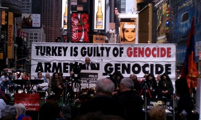 Եգիպտոսը օգտագործում է Ցեղասպանության ճանաչումը որպես փորձաքար՝ Թուրքիային զգուշացնելու համար