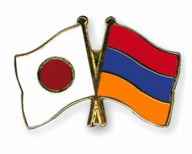 Քաղաքական խորհրդակցություններ Հայաստանի և Ճապոնիայի ԱԳ նախարարությունների միջև
