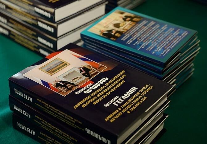 Սերժ Սարգսյանը ներկա է գտնվել Արտաշես Գեղամյանի գրքի շնորհանդեսին