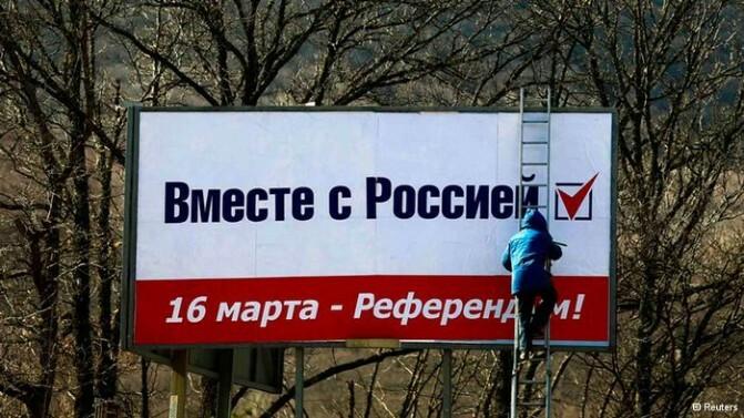 Ուկրաինայից Սիրիա` աշխարհաքաղաքական քերականության իրականացումը