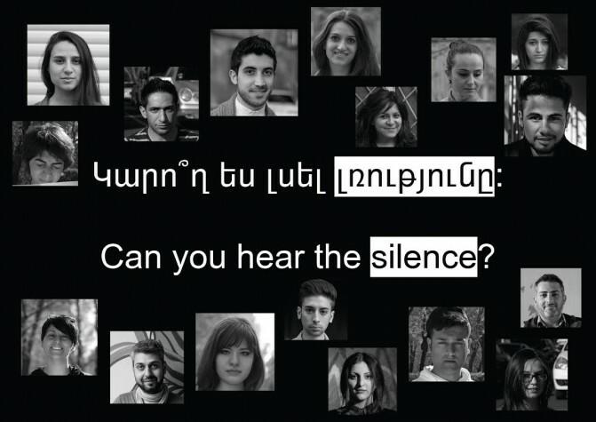 «Լռության օր». Ուսումնական հաստատությունները պետք է ապահով միջավայր լինեն բոլորի համար