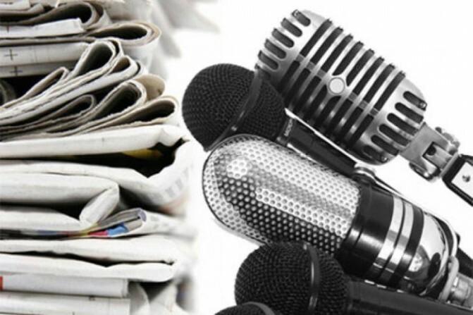 Լրագրողական կազմակերպությունները դատապարտում են. Հայտարարություն
