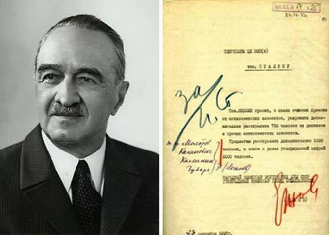 «Բարև Երևան»-ը կոչ է անում չեղյալ հայտարարել Անաստատ Միկոյանի արձանի տեղադրման վերաբերյալ որոշումը