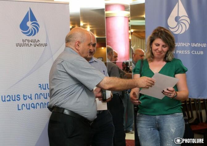 Տեղի ունեցավ ԵՄԱ ամենամյա մրցանակների հանձնման արարողությունը