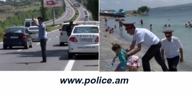 Օգտակար խորհուրդներ ոստիկանությունից. ինչպե՞ս հանգիստը անվտանգ դարձնել Սևանա լիճ ուղևորվելիս և հանրային լողափերին (ՏԵՍԱՆՅՈՒԹ)