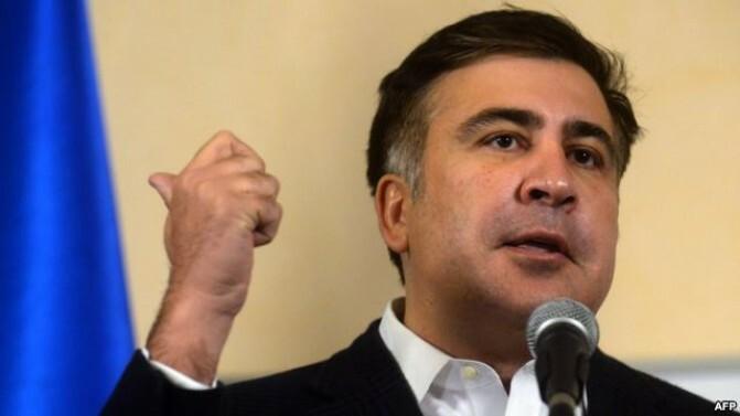 Սաակաշվիլին Վրաստանի կառավարությանն է ուղարկել կոստյումները և վերարկուն. «Ազատություն»
