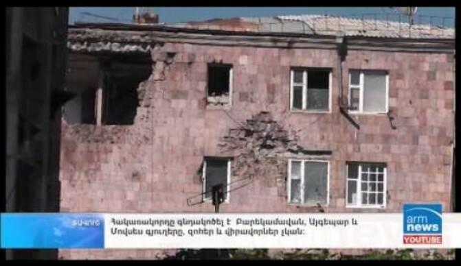 Ադրբեջանի զինված ուժերի կողմից Հայաստանի սահմանամերձ գյուղերի գնդակոծումը որակվել է որպես միջազգային ահաբեկչություն