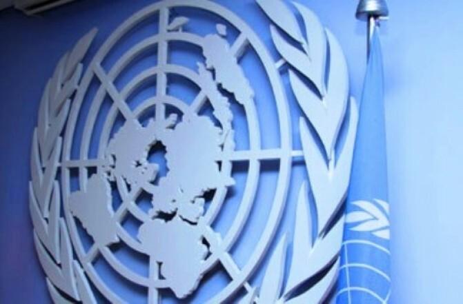 Լրագրողական մրցույթ մարդու իրավունքների ոլորտում ՄԱԿ-ի գործունեության լավագույն լուսաբանման համար