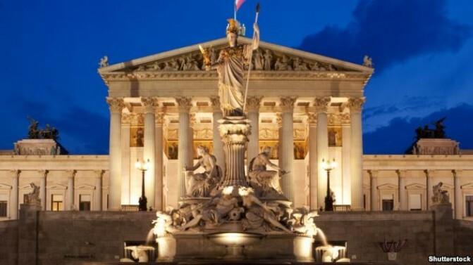 Ավստրիայի խորհրդարանը ճանաչեց Հայոց ցեղասպանությունը.«Ազատություն»