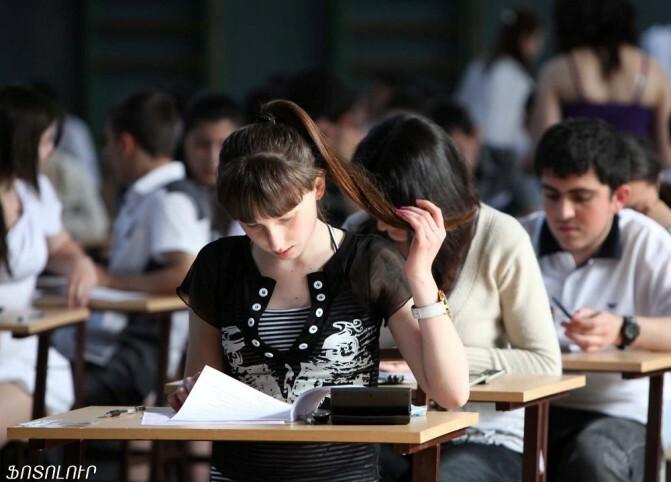 Կրթություն. Բոլոնյան բարեփոխումները Հայաստանում դոփում են տեղում