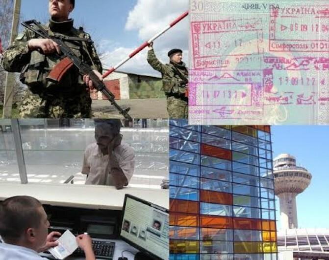 ՌԴ սահմանապահները «Զվարթնոցում» գործելու իրավունք չունեն