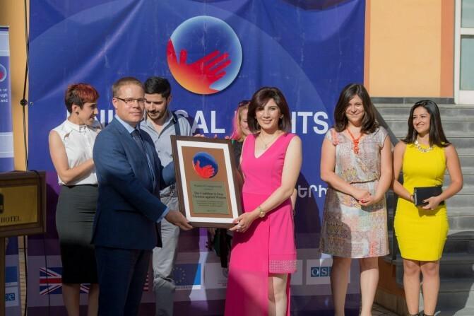 Հայաստանի միջազգային հանրությունը մեծարում է իրավունքների պաշտպաններին